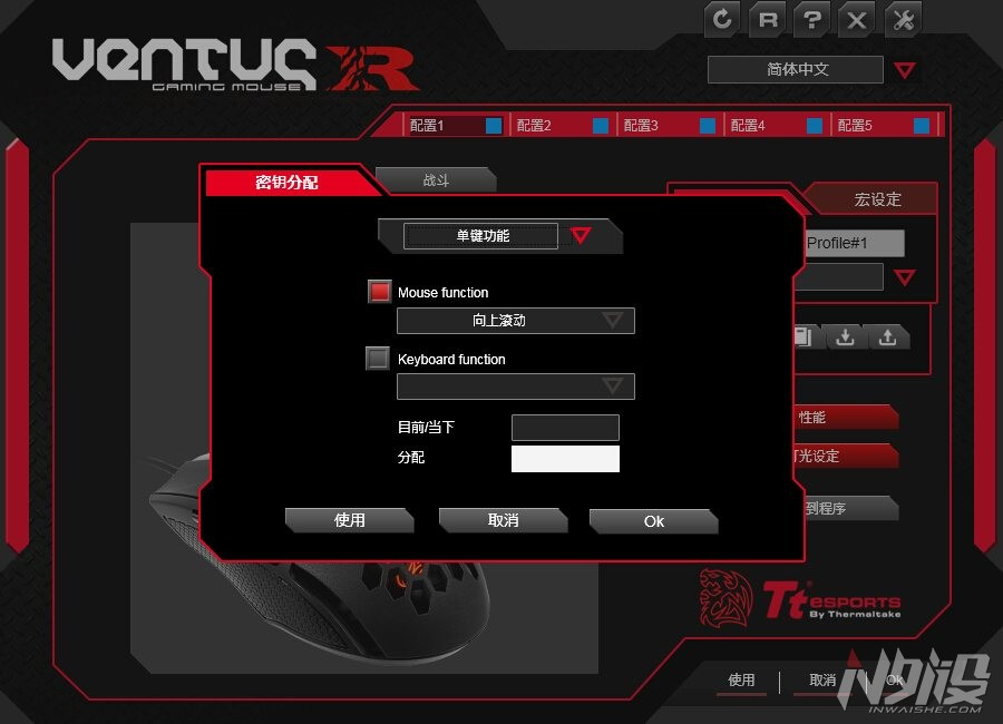 Tt eSPORTS夜襲VENTUS R游戲鼠標拆解評測
