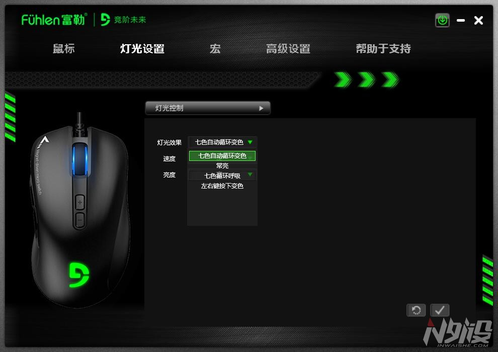 富勒G90EVO游戏鼠标拆解评测