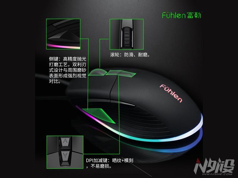 PMW3330强芯加持 富勒发布CO610电竞游戏鼠标