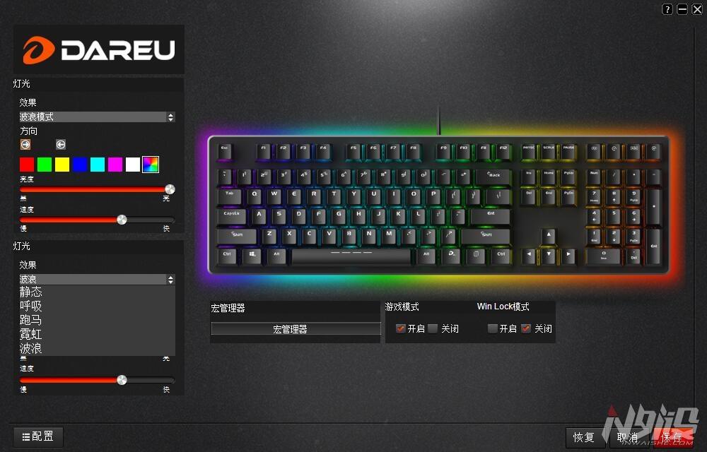 这款键盘最大的特点双区灯效,键盘按键背光灯和底部环绕灯,两灯区都