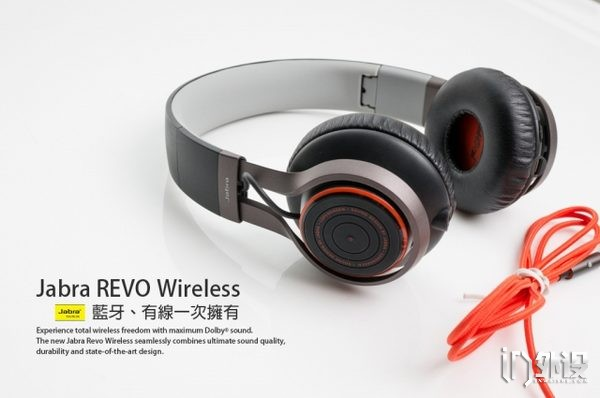 捷波朗Jabra REVO Wireless 耳机图文评测